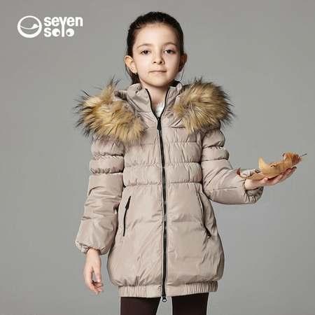 Doudoune fille hiver